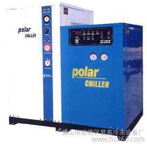 印刷机械专用工业冷水机  工厂直销